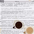 Chinese article seamless pattern illustration of language with coffee and tea Royalty Free Stock Images