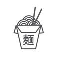Chinese or Asian TakeOut Box with Noodles and Japanese kanji that say `Noodles`. Royalty Free Stock Photo