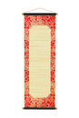 Chinese bamboo scroll with floral design border Stock Images