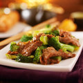 Chinese beef and broccoli Royalty Free Stock Photo