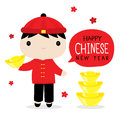 Chinese Boy Cute Cartoon Vector Royalty Free Stock Photo