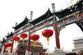 Chinese building architecture in lantern festival Royalty Free Stock Photo