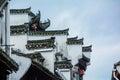 Chinese Building Huizhou Archi...