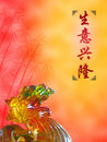 Chinese Business Greeting Royalty Free Stock Image