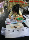 Chinese caligraphy the teens learn to write calligraphy in the city of solo central java indonesia Stock Photo