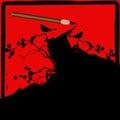 Chinese calligraphy ink brush grunge Royalty Free Stock Photo