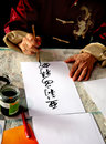Chinese Calligraphy man Stock Images
