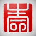 Chinese characters -longevity