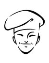 Chinese chef in a toque doodle illustration of smiling friendly traditiopnal hat or Royalty Free Stock Photos