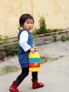 Chinese children playing. Stock Image