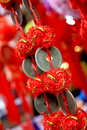 Chinese coins for Lantern Festival Royalty Free Stock Photography