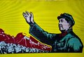 Chinese communist propaganda poster art with mao zedong shanghai china february nostalgic depicting an oversized in his trademark Stock Images