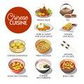 Chinese cuisine menu mockup Royalty Free Stock Photo