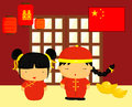 Chinese culture china flag Royalty Free Stock Photography