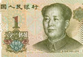 Chinese currency close up lens。 Royalty Free Stock Images
