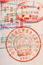 Chinese customs passport stamp, travel permit Royalty Free Stock Photo