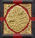 Chinese Design - door panel Royalty Free Stock Photo