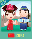 Chinese doll the cute couple of as a symbol of china country member of east asia Royalty Free Stock Photos