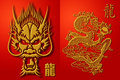 Chinese Dragon Calligraphy Gold on Red Background Royalty Free Stock Photo