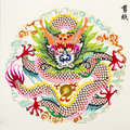 Chinese-dragon,color paper cutting. Chinese Zodiac Royalty Free Stock Photo