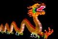 Illuminated Chinese Dragon lantern Royalty Free Stock Photo