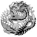 Traditional Chinese or East Asian dragon. Black White