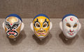 The Chinese drama masks Royalty Free Stock Photo