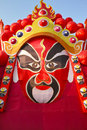 Chinese festive lantern the close up of beijing opera mask style Royalty Free Stock Images