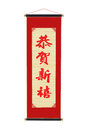 Chinese festive scroll with greetings on white background happy new year Royalty Free Stock Photography