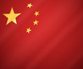 Chinese flag background with copy space Royalty Free Stock Photos