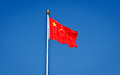 Chinese flag national of china at tiananmen square in beijing Royalty Free Stock Images