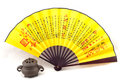 Chinese folding fan the ancient poems written in brush this is a factory batch production of the the on the Royalty Free Stock Photo