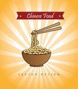 Chinese food over yellow background vector illustration Royalty Free Stock Photo