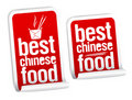 Chinese food stickers. Royalty Free Stock Images