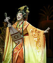 Chinese Gaojia Opera actress Stock Photos