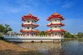 Chinese Garden - Singapore Royalty Free Stock Photo