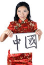 Chinese girl holding card Royalty Free Stock Images