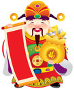 Chinese god of prosperity design illustration holding the red scroll for designer to fill the lucky message Stock Photos