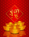 Chinese Gold Money on Dragon Scale Pattern Stock Photography