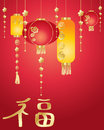Chinese good luck an illustration of new year lanterns decorations and character on a red background in greeting card format Stock Photo