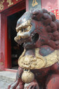 Chinese guardian lion. Sam Seng Temple in Macau Royalty Free Stock Photo