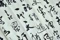 Chinese handwriting Stock Photos