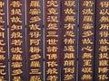 Chinese hieroglyph Stock Photography