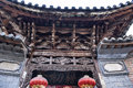 Chinese historic architecture Royalty Free Stock Image