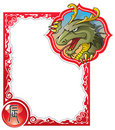 Chinese horoscope frame series: Dragon Stock Photography