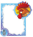 Chinese horoscope frame series: Rooster Stock Photography