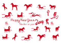 The chinese horse year card happy new element Royalty Free Stock Images