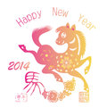 Chinese horse year paper cut design happy new Stock Image