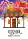 Chinese house firework template Royalty Free Stock Photo