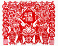 Chinese illustration on white background new year Stock Image